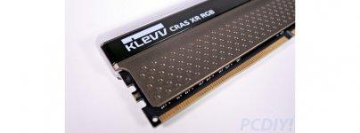 b560-memory-20210713-7.jpg