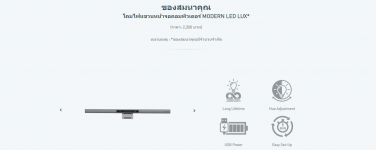 Light Up Your Day Forum (2).png
