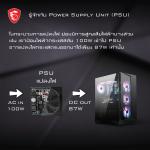 PSU_2.png