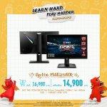 Learn Hard, Play Harder Promotion - Monitor (5).jpg