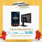 Learn Hard, Play Harder Promotion - Monitor (8).jpg