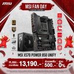 msi-fan-day-psu_1000x1000-3_optimized.jpg