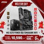 msi-fan-day-psu_1000x1000-6_optimized.jpg