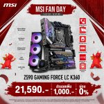msi-fan-day-lc_1000x1000-4_optimized.jpg