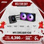 msi-fan-day-lc_1000x1000-3_optimized.jpg