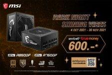 dark-night-shining-vibes-psu-a+-content_cover-1500x1000_optimized.jpg